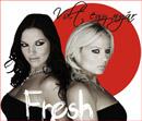 Volt egy nyár (single) 2009'